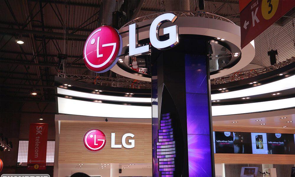 Image of LG brand