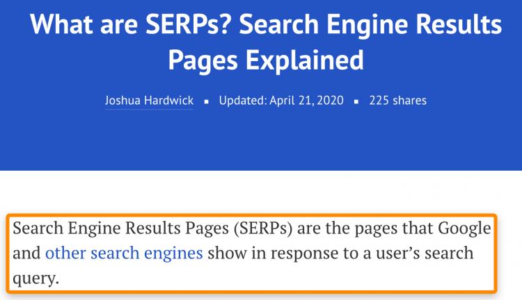 Что такое SERP